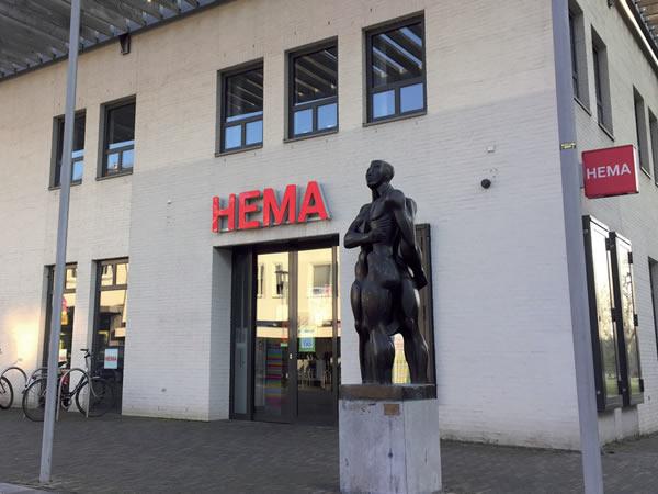 HEMA Meerssen